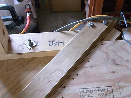 上がり框のボルト固定