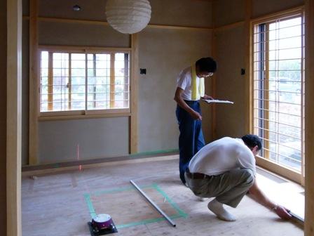 畳スペースの測定