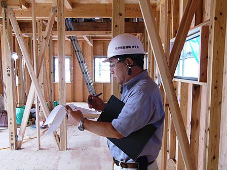 瑕疵担保責任保険の現場検査