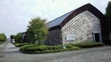 鹿沼市文化活動交流館