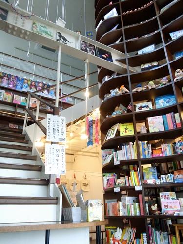 森の百貨店BOOK FOREST