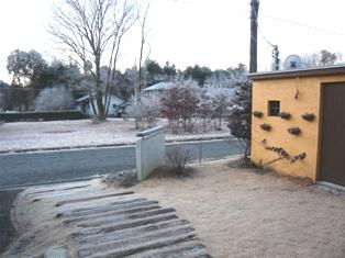 寒い日の外気温度1