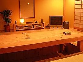居間テーブル