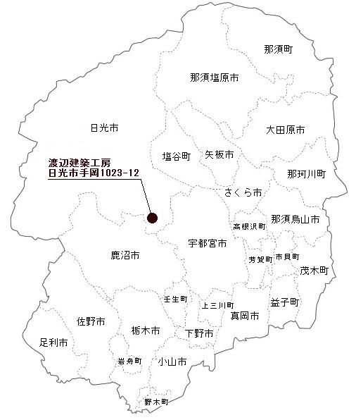 渡辺建築工房位置図