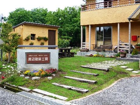 200805273